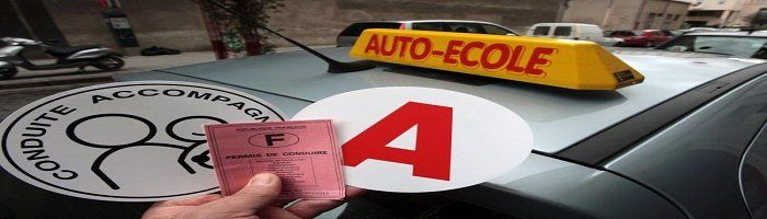رخصة قيادة السيارة