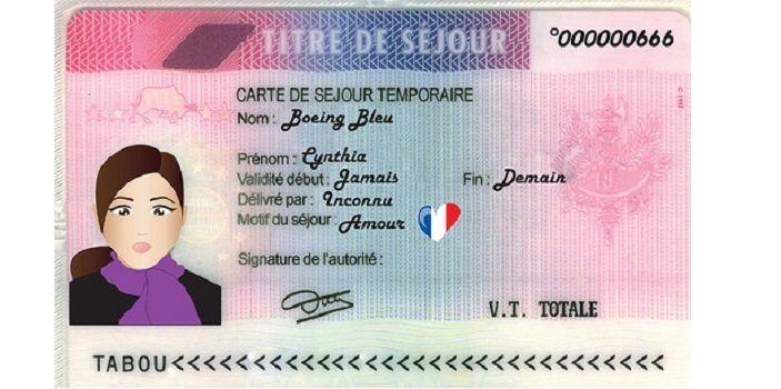 تغيير عنوان السكن على الكرت سيجور في فرنسا
